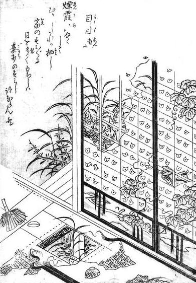 Mokumoku-Ren by Toriyama Sekien