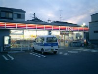 Circle K Sunkus - Wikipedia