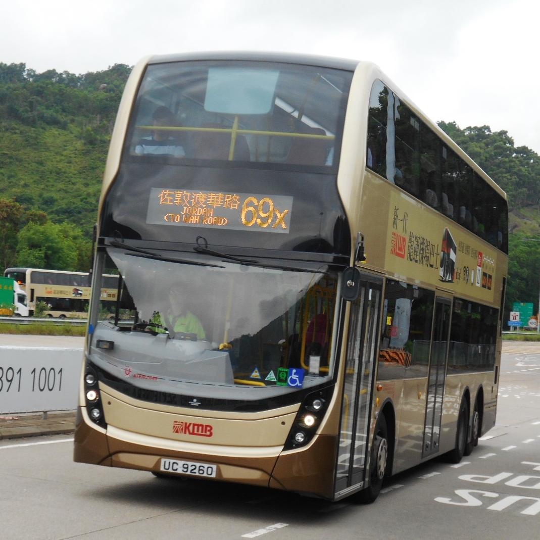 九龍巴士69X線 - 維基百科,自由的百科全書