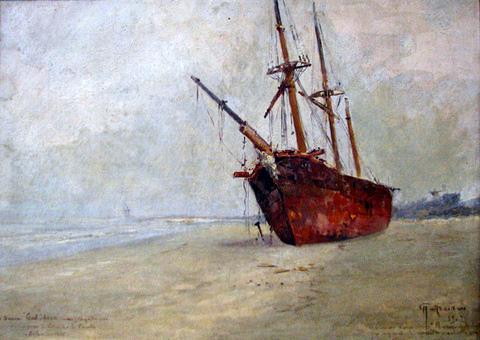 File:Antônio Parreiras - Marinha, 1902.jpg