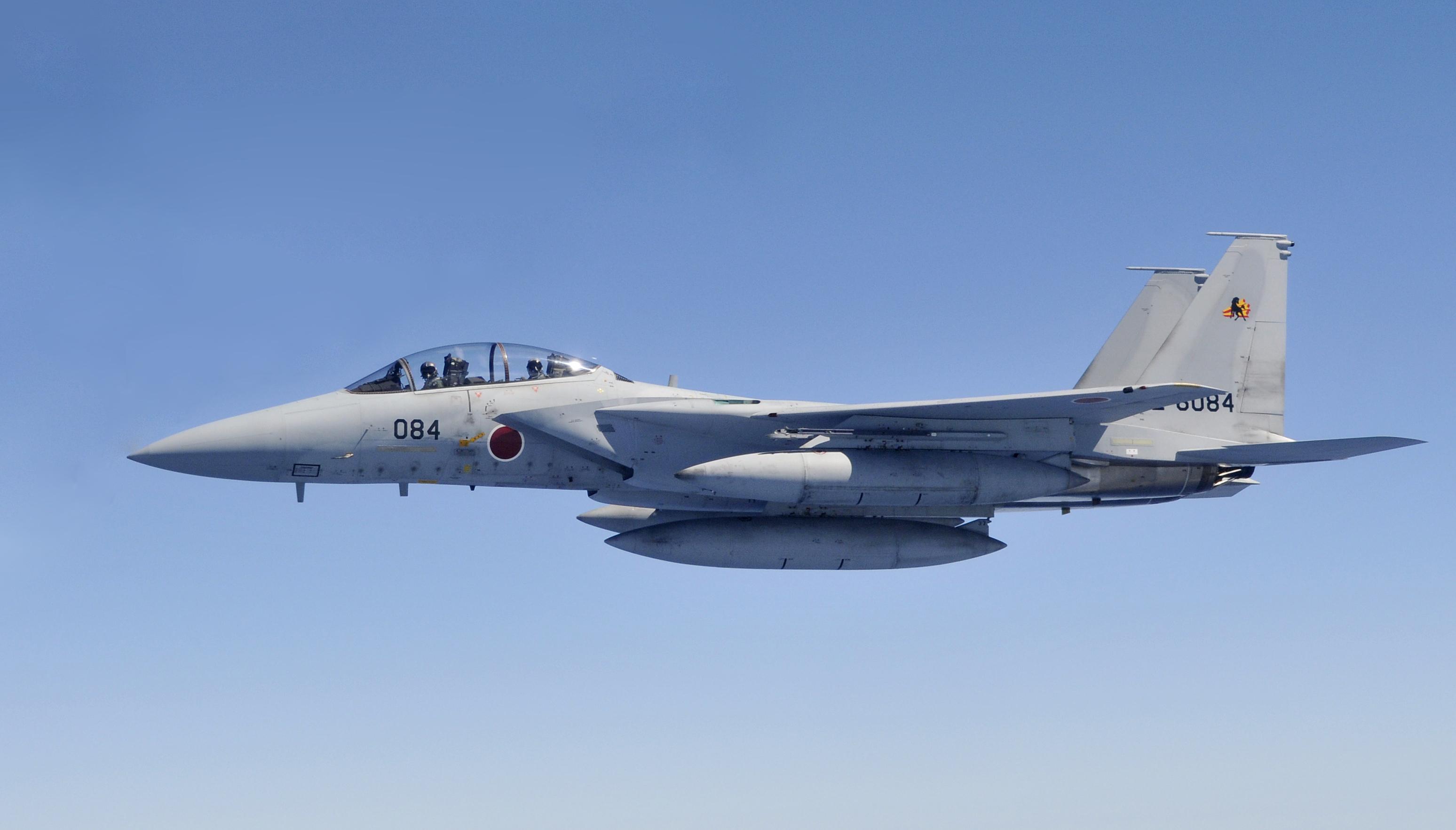 Kadena 909th Air Refueling Squadron