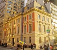 Neue Galerie New York - Wikipedia