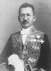 福邑正樹 - Wikipedia