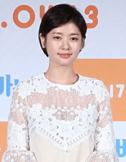 Jung So Min 'Daddy You, Daughter Me' Press Conference
