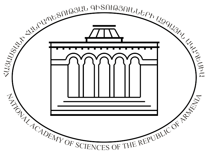 File:Logo of the National Academy of Sciences of the