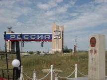 China and Russia Border North Korea
