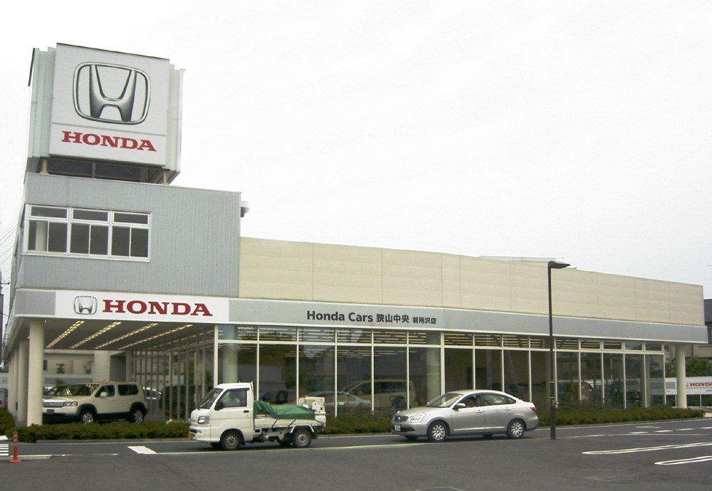 They don't require the use of cellular data and you don't have to worry about losing signal. File Honda Cars Car Dealership Tokorozawa Saitama A 2 Jpg Wikimedia Commons