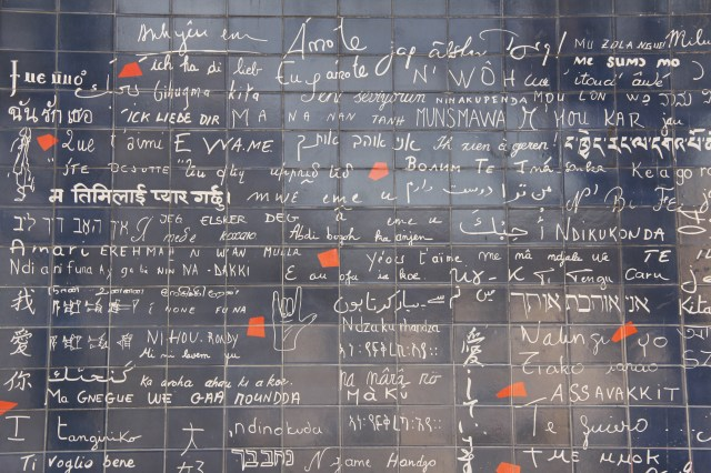 File:Le mur des je t'aime, Paris 8 March 2015.jpg - Wikimedia Commons