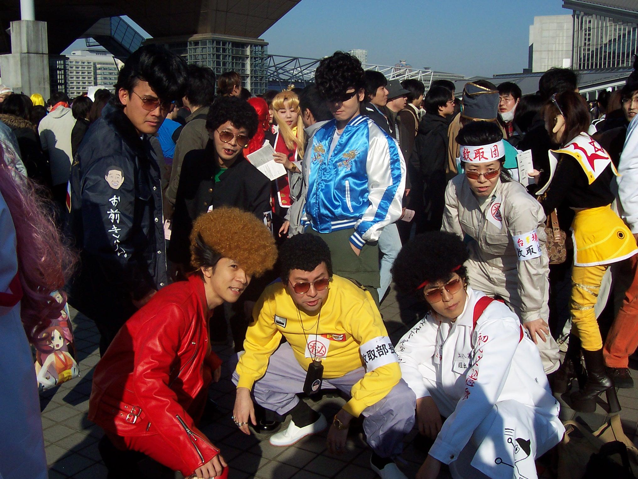https://i0.wp.com/upload.wikimedia.org/wikipedia/commons/2/23/JapaneseBosozoku.jpg