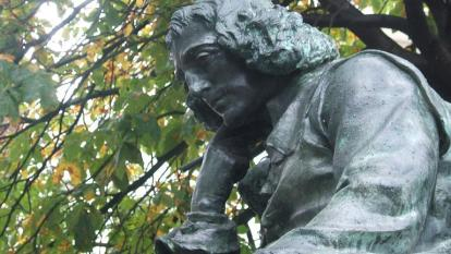 spinoza sculpture