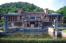 Frank Lloyd Wright Imperial Hotel Japan