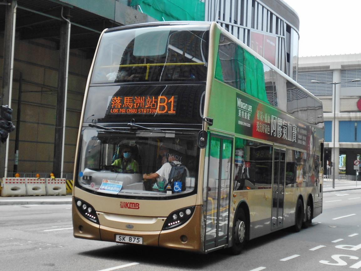 九龍巴士B1線 - 維基百科, 501A ,自由的百科全書