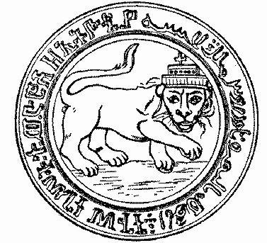 Stamp Wikipedia