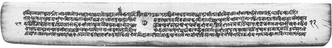 Charyapada.jpg (650×95)