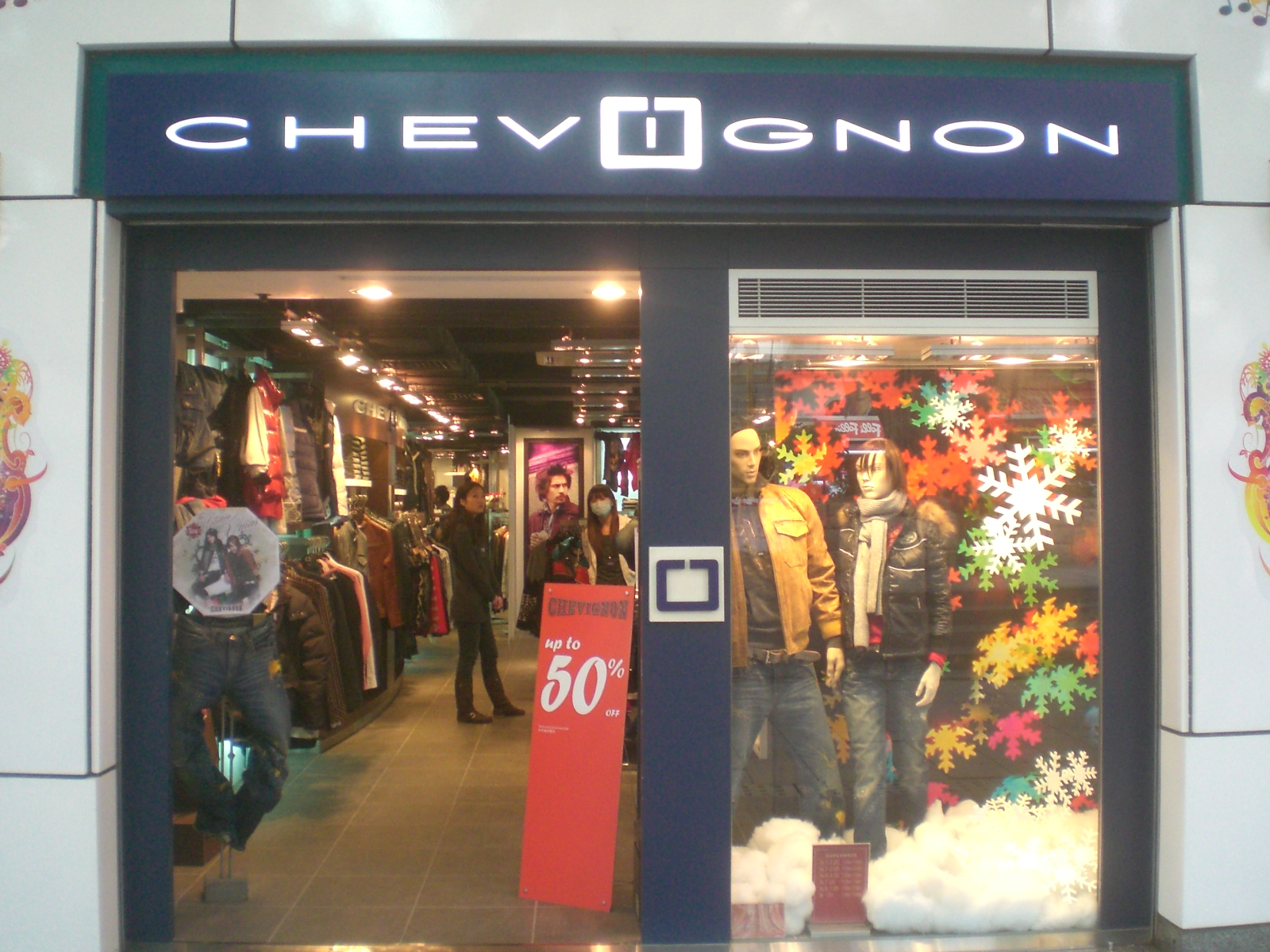 File:HK TST Nathan Road Park Lane SB shop 12-2009 10 Chevignon.JPG - Wikimedia Commons