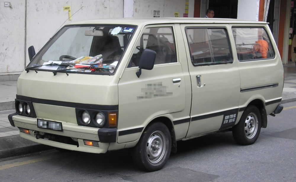 medium resolution of nissan vanette wiring diagram pdf
