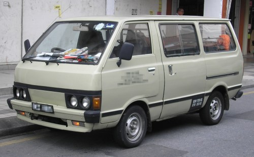 small resolution of nissan vanette wiring diagram pdf