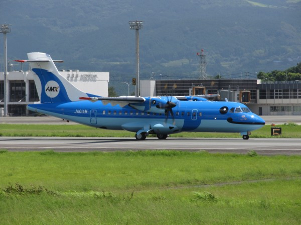 Atr 72 900 - Year of Clean Water
