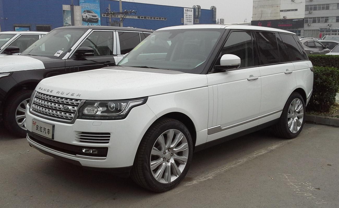 Fileland Rover Range Rover L405 01 China 20140424jpg
