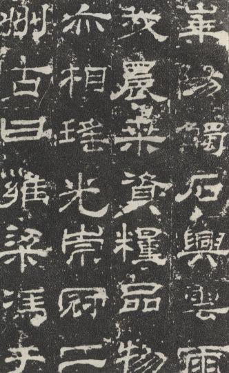 File:LishuHuashanmiao.jpg