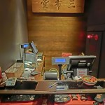 File Tw 台北 Taipei 國立故宮博物院 National Palace Museum 三希堂 Chinese Restaurant Sales Cashier Counter Feb 2013 台北故宮 Jpg Wikimedia Commons