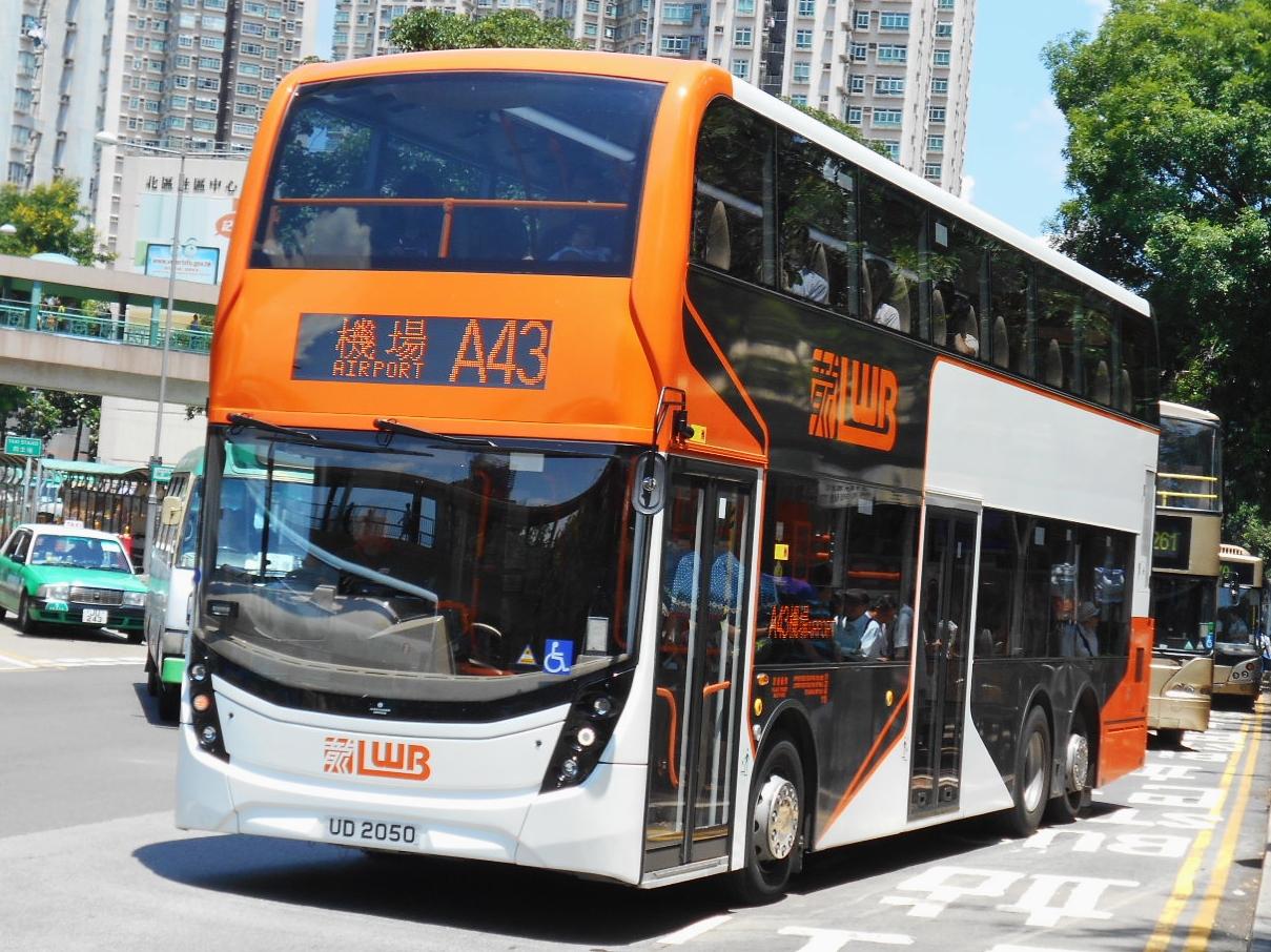 龍運巴士A43,A43P,NA43線 - 維基百科,自由的百科全書