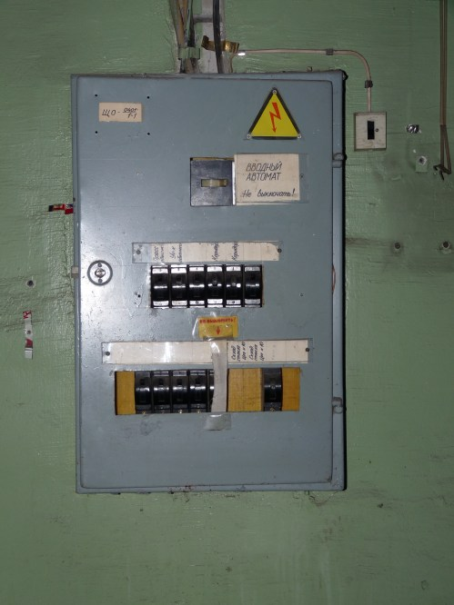 small resolution of file old fuse box in abandoned factory jpg