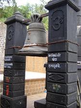 Church Bell – in Bhimashankar Temple