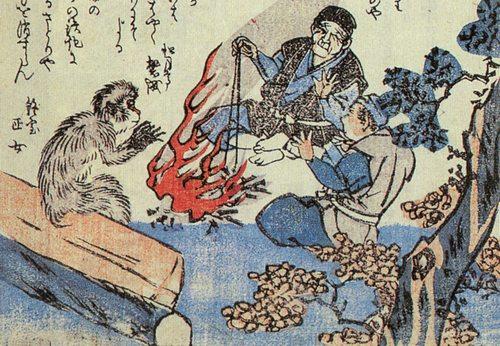 Japanese yokai