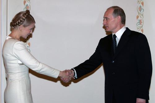 File:Vladimir Putin and Yulia Tymoshenko-2.jpg