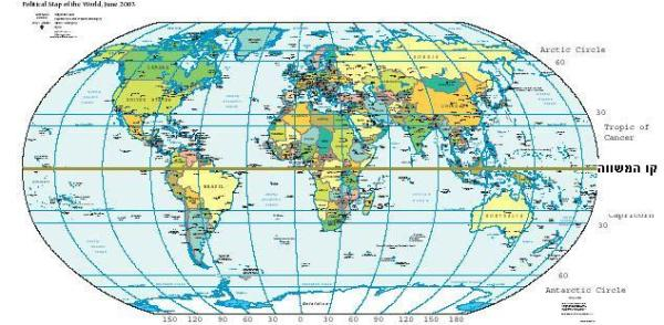 Maps World Map Equator