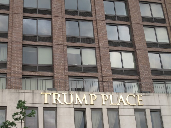 File Closeup Of Trump Place Apartments In New York City Img 1639 Jpg