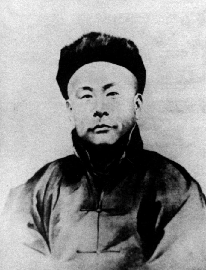Sejarah Wushu : sejarah, wushu, Yuanjia, Wikipedia