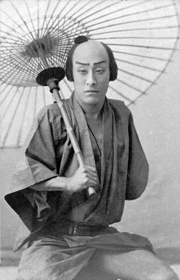 Onoe Kikugor V  Wikipedia