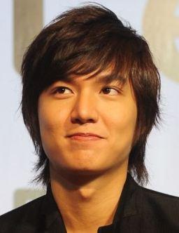 Lee Min Ho crop