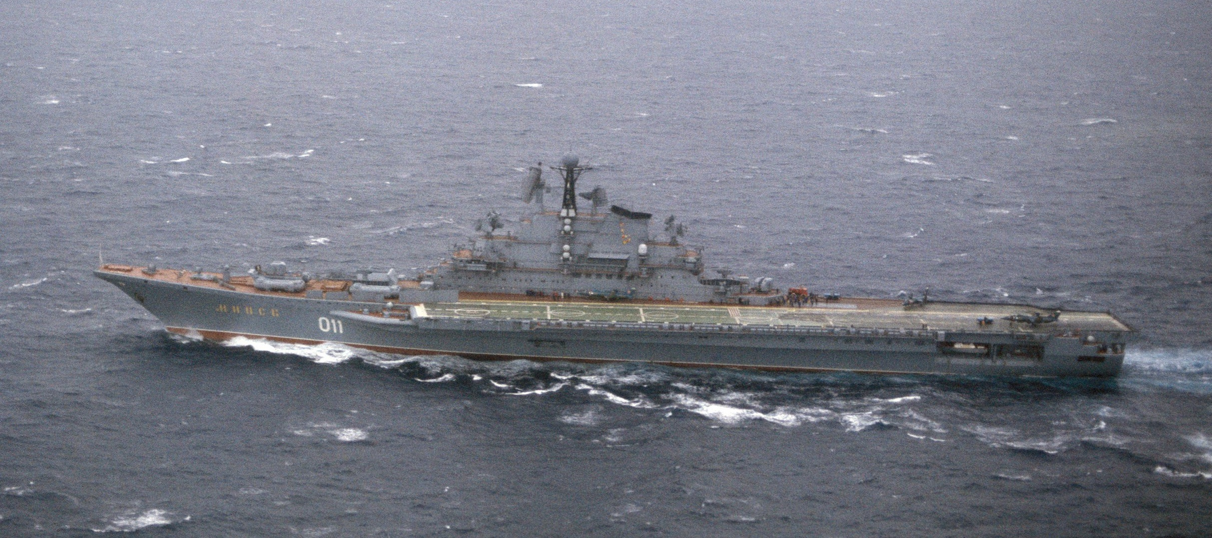 aircraft carrier diagram how to draw system flow soviet minsk wikipedia