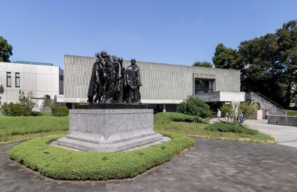 File National Museum Of Western Art Tokyo