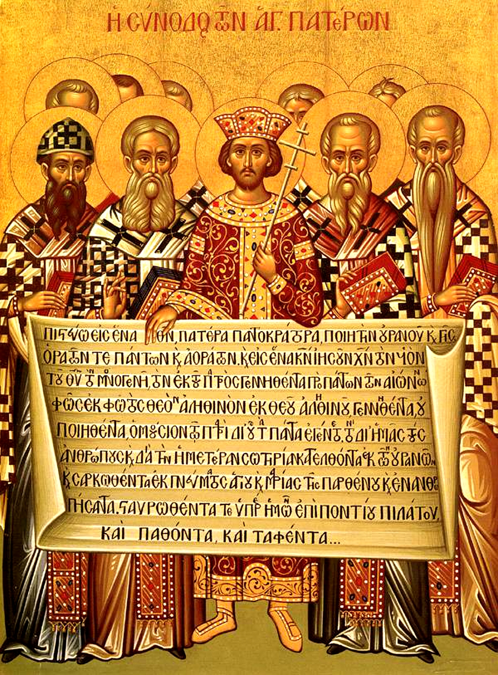 https://i0.wp.com/upload.wikimedia.org/wikipedia/commons/3/31/Nicaea_icon.jpg