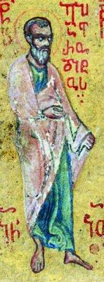 English: Saint Epaphroditus Русский: Ап. Епафр...