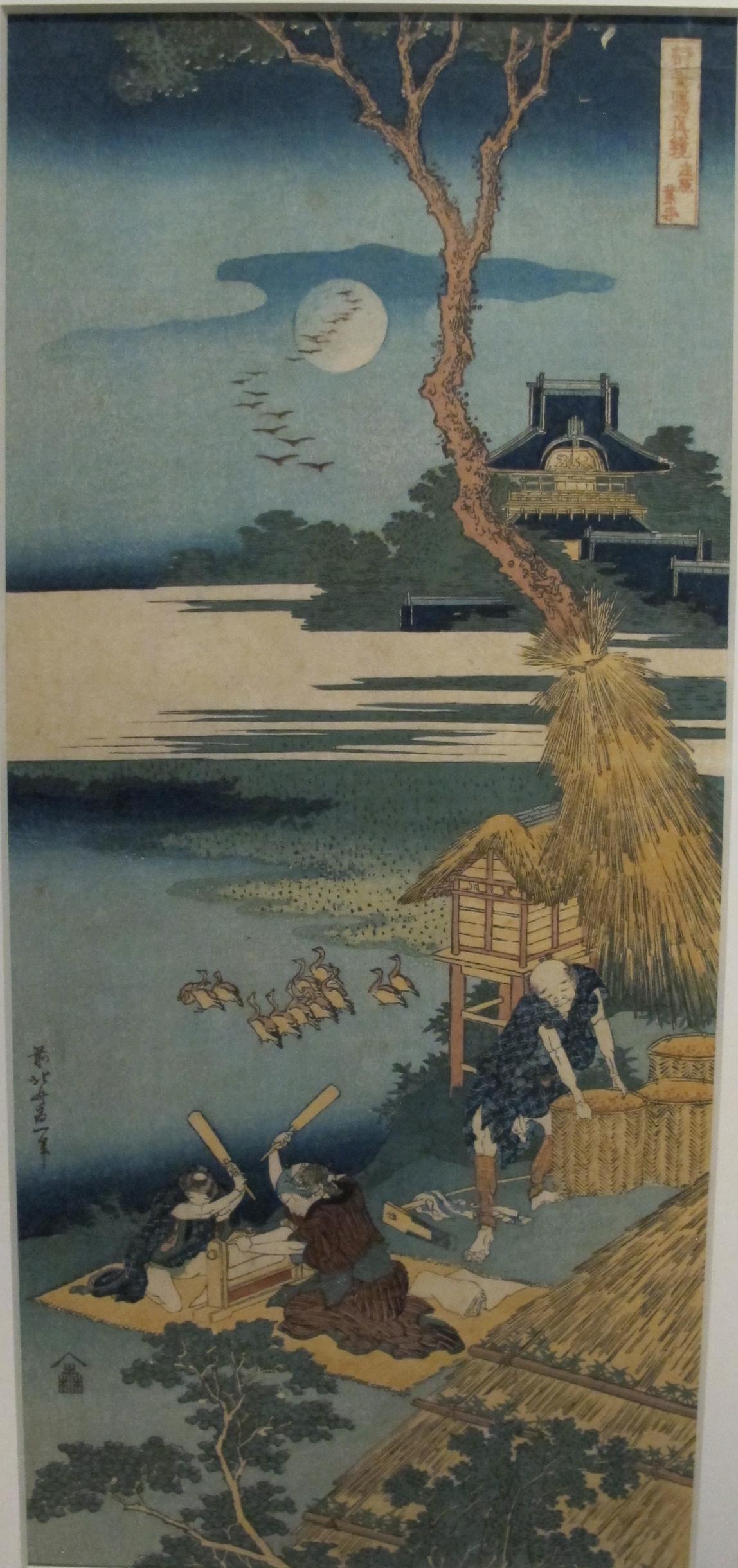 https://i0.wp.com/upload.wikimedia.org/wikipedia/commons/3/33/Katsushika_hokusai%2C_illustrazione_di_poemi_famosi_-_ariwara_no_narihira%2C_XIX_sec.JPG