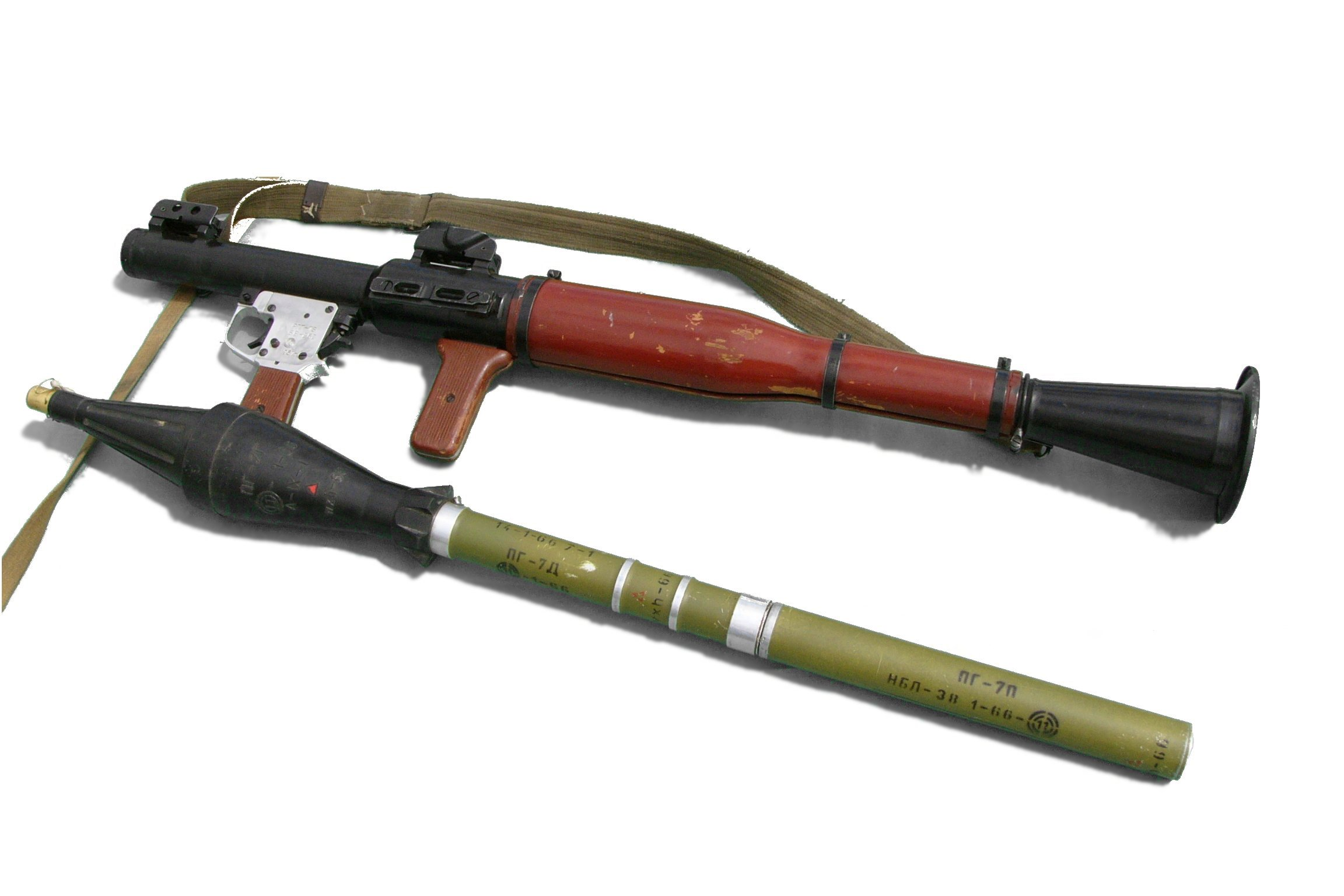 RPG-7_detached.jpg