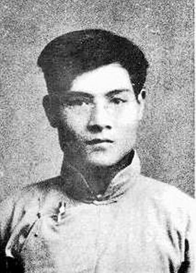 Zhang Guotao - Wikipedia