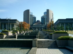 Image result for images for Tokyo Institute of Technology