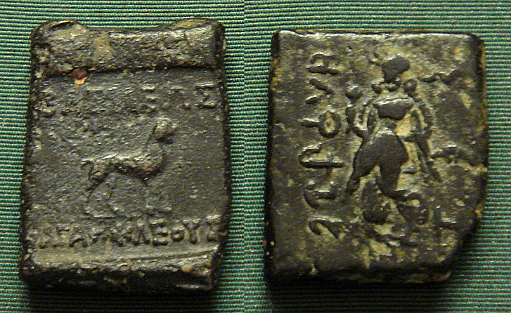 Agathocles Coinage.jpg.‎(727 × 446 pixels, file size: 728 KB, MIME type: image/jpeg