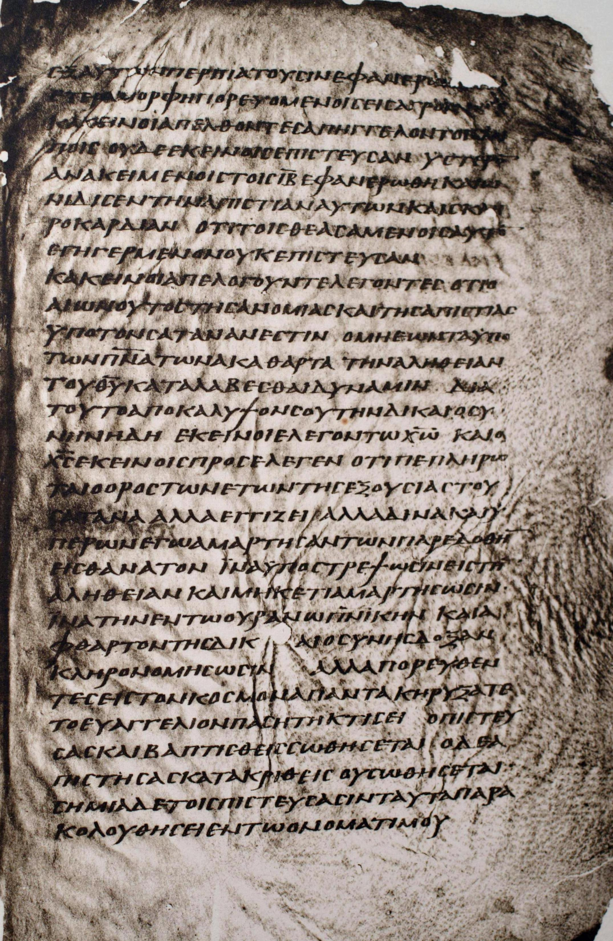 Codex Washingtonianus (032/W)