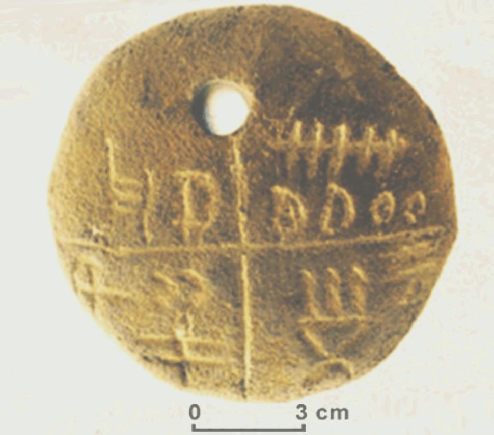 Image result for Tartaria Tablets
