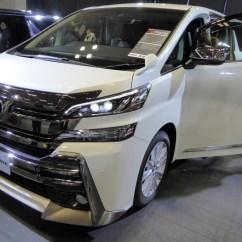 All New Toyota Vellfire 2017 Grand Veloz 1.5 File Osaka Auto Messe 2015 135 Vl
