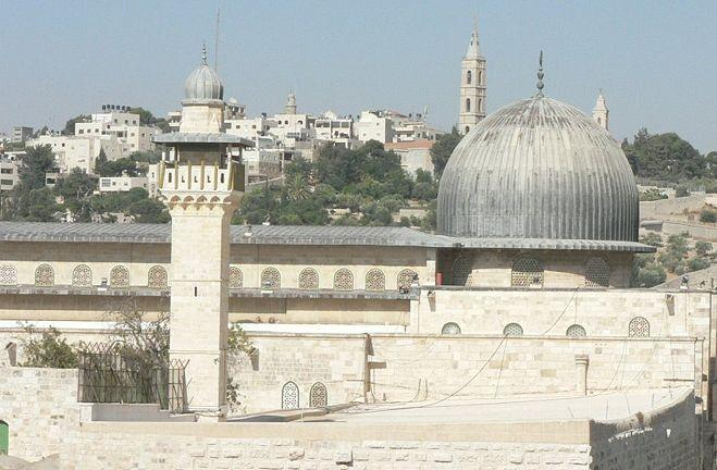 English: Al-Aqsa Mosque, Jerusalem, Israel - v...