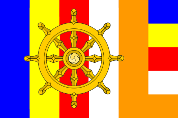 Buddhist flag with dharma wheel