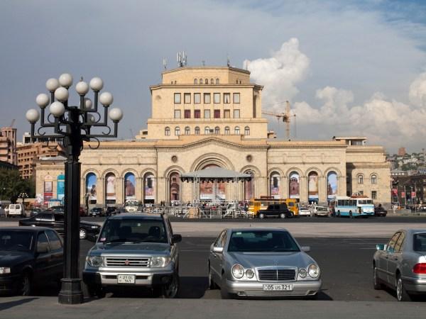 History Museum Yerevan Armenia